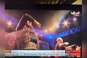 بطريقةٍ مستفزة ... تلفزيون فلسطين يتراقص على أوجاع شهداء غزة