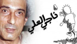فيلم  نادر  للشهيد  ناجي  العلي  يسأل  فيه  الشهيد  ابو  اياد  عن  استقلالية  القرار  الفلسطيني