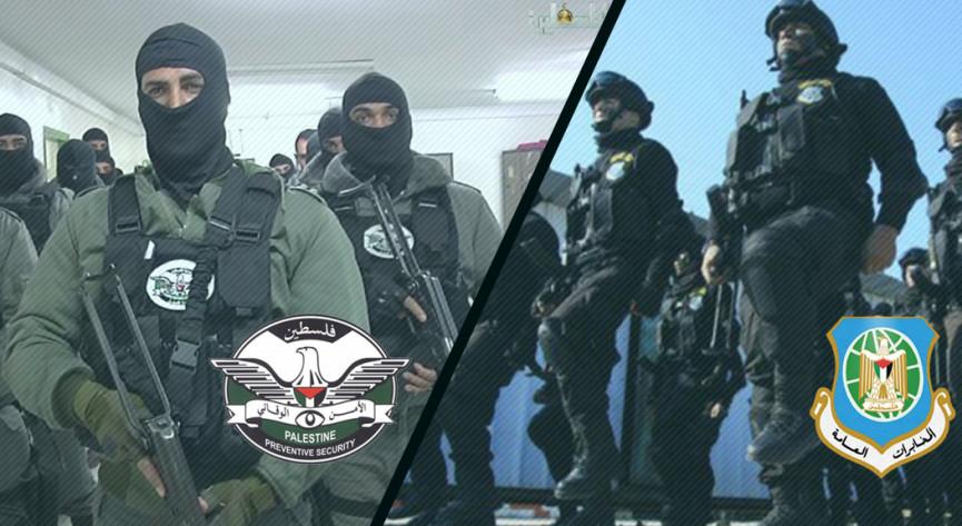 الأمن الوقائي والمخابرات وتنازع الصلاحيات والضحية المواطن