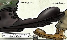 عباس لن يذهب لحلّ السلطة والخيار دولة تحت الاحتلال