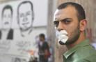 المخابرات العامة تُصدر قراراً قمعياً للشعب الفلسطيني كافةً
