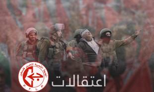 بالأسماء، وبعد المواقف الوطنية للجبهة، حملة مداهمات واعتقالات