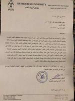 جبهة العمل الطلابي التقدمية تستنكر التعامل العنصري في جامعة بيت لحم