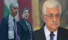 الديمقراطية ترفض خطة تنفيذ قرارات الوطني والمركزي وتدعو إلى سحب الاعتراف بإسرائيل