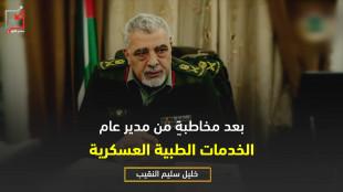 سفارة فلسطين في الجزائر مشاكل وخلافات حادة تواجه بالترقيات والمكافات المجانية