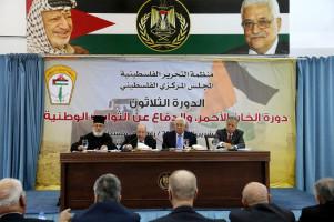 محللون: اجتماع المركزي سيعزز الانفصال والانقسام والقادم أسوأ