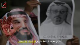 فساد اداري يضرب سفارة فلسطين في الجزائر