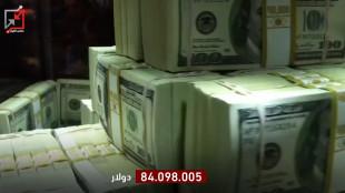 الحكومة تودع 84 مليون دولار لتلفزيون فلسطين مقابل رفضها شراء طابعة للمكفوفين