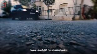 النيابة العامة تحت بساطير الاجهزة الامنية في رام الله