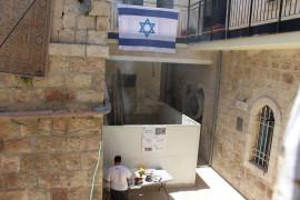 متهماً بتسريب عقار بالقدس.. دفن فلسطيني في مقابر إسرائيلية