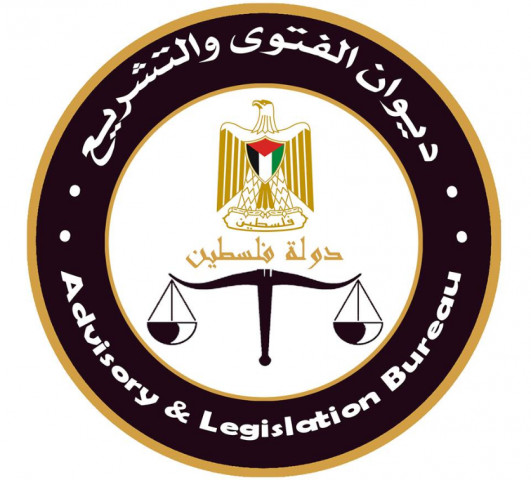 رئيس ديوان الفتوى والتشريع يرفض تنفيذ قرار المحكمة
