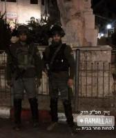 اقتحام رام الله رسالة واضحة مسطرة بالإهانات لسلطة أوسلو