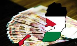 لماذا فلسطين فقيرة؟