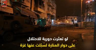 ماهي المعلومات القيمة التي ابلغها حسين الشيخ للاحتلال