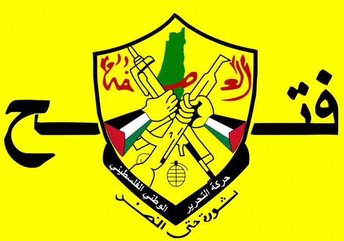 مخاوف السلطة من انجرار فتح للتصعيد مع الاحتلال