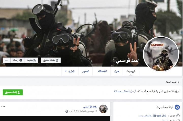 احذر! مخابرات الاحتلال تستدرج شبان بلدة كوبر