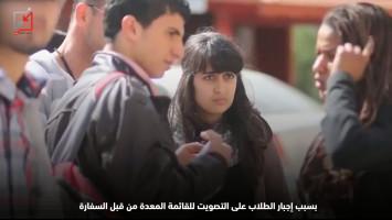 قائمة معدة مسبقاً..والاعتداء على الطالب حسام حوشية
