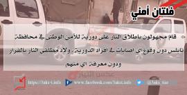 ما تخفيه السلطة عن المواطنين اطلاق نار على دورية في نابلس