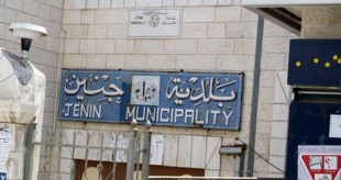 عمليات تهديد وابتزاز تسبق انتخابات بلدية جنين