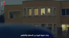 بينما يتحمس رئيس التشيك لنقل سفارة بلاده إلى القدس ينشغل السفير الفلسطيني هناك بالمناكفات الداخلية