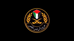 ضابط حرس رئاسي يطلق النار على مواطن بسلاحه الحكومي
