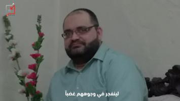 فشل في إدارة الملفات في سفارة فلسطين في باكستان..وألفاظ بذيئة داخل السفارة
