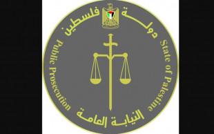 محكمة تمتد إلى ثلاث سنوات والنيابة العامة عاجزة عن مصادرة تسجيلات كاميرات التي توثق الحادث بالتفصيل