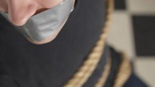 اختطاف المواطن/عماد علاء عطوان