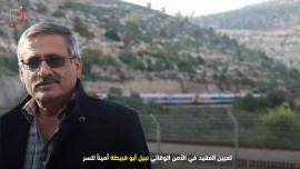 إنتخابات تحت القبضة الأمنيةإقليم فتح في يطا