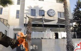 القاء زجاجات حارقة على سيارة مواطن في رام الله والحادث ضد مجهول