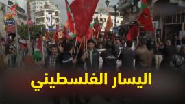 بسام الصالحي يجني #مليون_دولار مقابل مشاركة حزبه في حكومة #اشتية !