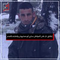 إطلاق نار على المواطن ساري أبو هشهش واصابته بالقدم