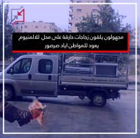 مجهولون يلقون زجاجات حارقة على محل للألمنيوم يعود للمواطن اياد صرصور