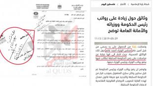 أمين عام مجلس الوزراء أمجد غانم  يكذب