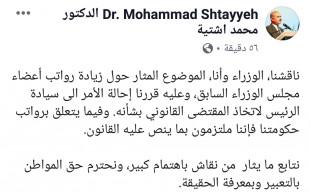 وهل أصبح محمود عباس هو من يمثل القانون ، أي التفاف وخداع للقانون هذا !!