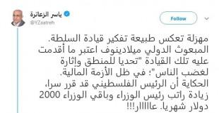 تغريدة للكاتب والمحلل السياسي ياسر الزعاترة حول قرارات زيادة رواتب رئيس الحكومة والوزراء