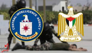 العلاقات الأمنية الفلسطينية الأمريكية على أشدها