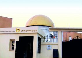 تشكيل لجنة تحقيق لما يجري في مبنى السفارة الفلسطيية العاصمة الجزائرية