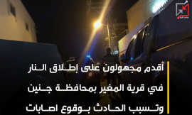 مجهولون يطلقون النار على منزل مواطن بالخليل