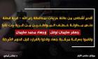 محاولة اختطاف مواطنين في رام الله