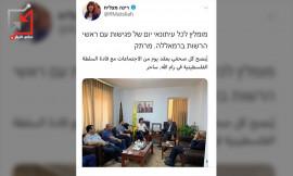 جمال محيسن يلتقي مع الصحافة الصهيونية
