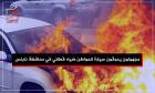 مجهولون يحرقون سيارة بمخيم عسكر بنابلس