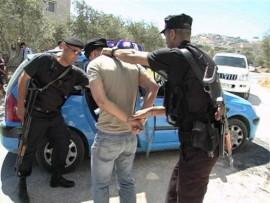 اعتداء مواطنون على مقر مديرية الشرطة