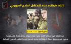 هل هذه فضيحة مدوية تخشى السلطة كشفها، أم هذا واجبها الوطني والأخلاقي تجاه جارتها إسرائيل؟