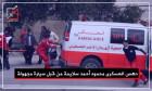 دهس العسكري محمود احمد سلايمة من قبل سيارة مجهولة