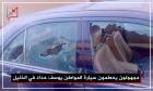 مجهولون يحطمون سيارة المواطن وسف حداد في الخليل