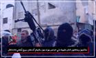 ملثمون يطلقون النار في الهواء بنابلس وينددون باتهام احدهم ببيع اراضي للاحتلال