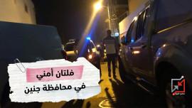 """إطلاق النار على منزل المواطن """" أحمد مروان صلاح"""" ."""