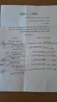 استقالة جماعية لـ7 من أعضاء مجلس بلدي يطا