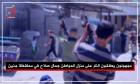 إطلاق نار على منزل المواطن جمال أحمد صلاح